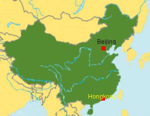 Karte China Hong Kong.Angelikas Reisen Reisebericht China 1988 Hongkong